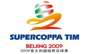 Logo Supercoppa TIM 2009