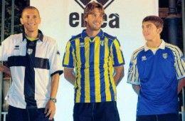 Le maglie del Parma 2009-2010