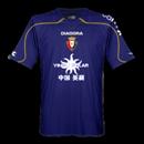 Maglia Osasuna 2008-2009 away