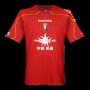 Maglia Osasuna 2008-2009 home