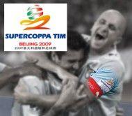 Particolare della stampa della Supercoppa Tim