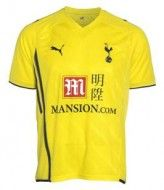 Terza maglia Tottenham 2009-2010
