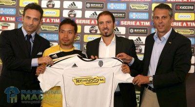 Prima maglia Cesena 2010-2011
