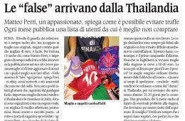 Passione Maglie sul Corriere Nazionale del 18 Marzo 2011