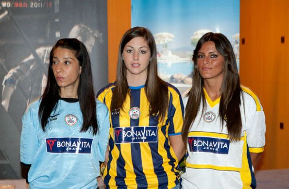 Le maglie della Juve Stabia 2011-2012