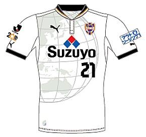 Divisa away 2012 Shimizu S-Pulse