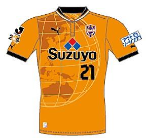 Prima maglia Shimizu S-Pulse 2012