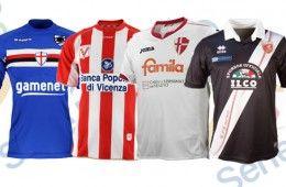 Le maglie della Serie B 2011-2012