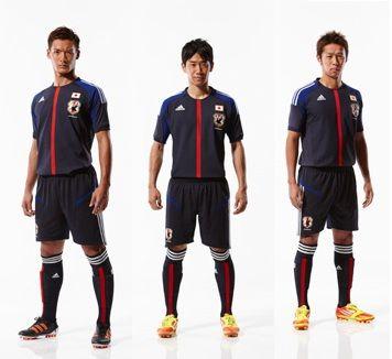 Kit Japan 2012