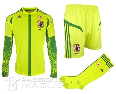 Giappone portiere home 2012