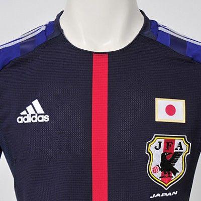 Divisa Giappone 2012 Techfit