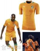 Costa d'Avorio prima maglia Puma