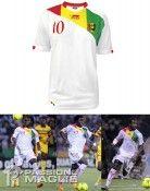 Guinea divisa away 2012