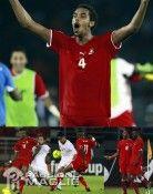 Guinea Equatoriale maglia Coppa Africa 2012
