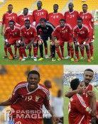 Sudan prima maglia Adidas