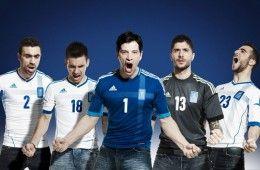 Kit Grecia Adidas 2012