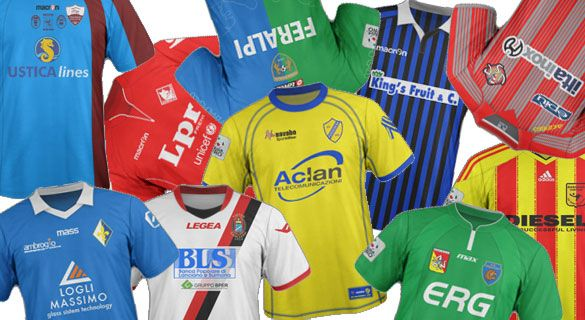 Le divise della Lega Pro Girone B 2011-2012