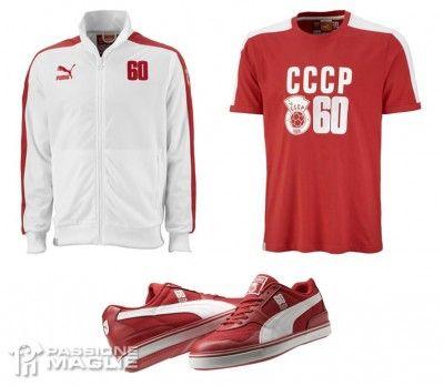 Puma Football Russia '60