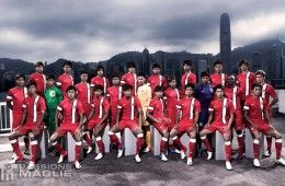 Kit Hong Kong Nike