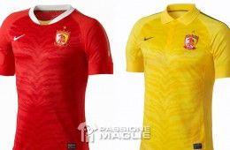 Guangzhou Evergrande maglie 2012 Nike