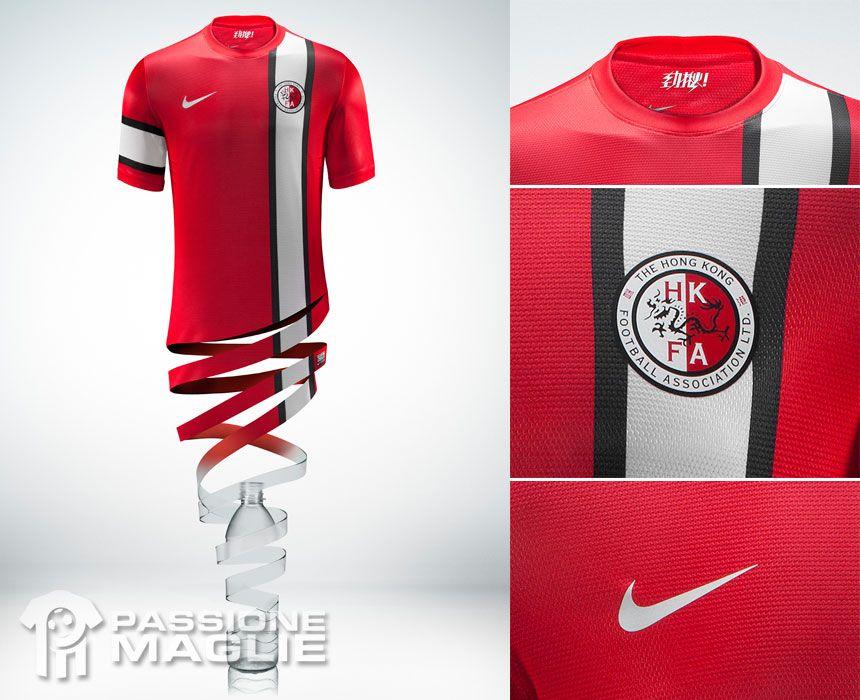 Hong Kong prima maglia 2012 Nike