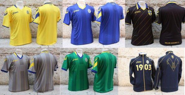 Collezione Hellas Verona 2012-2013