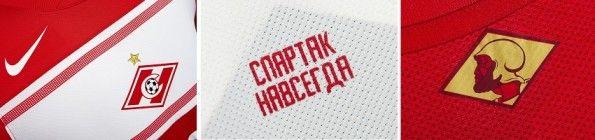 Dettagli della maglia dello Spartak Mosca 2012-2013