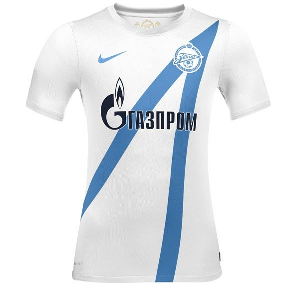 Divisa away Zenit 2012-2013 Nike