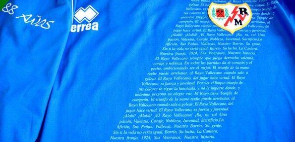 Dettaglio terza maglia Rayo Vallecano 2012-2013