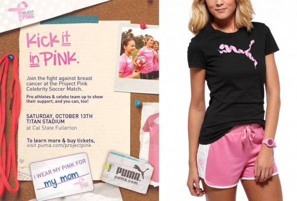 Partita beneficenza Puma Project Pink 2012