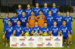 Nazionale Filippine firmata Puma