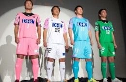 Divise Sagan Tosu 2013 Warrior