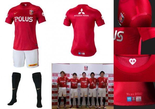 Urawa Red Diamonds prima maglia 2013