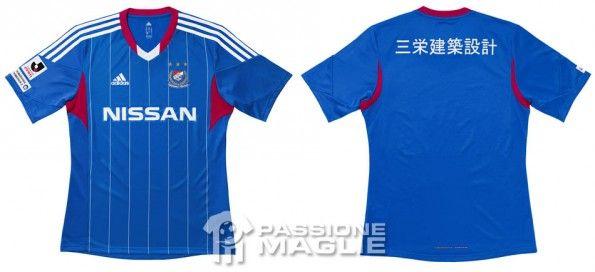 Prima maglia Yokohama Marinos 2013