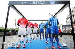 Le divise Nike del Chonburi 2013-2014