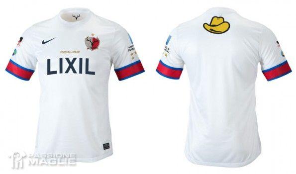 Seconda maglia Kashima Antlers 2013