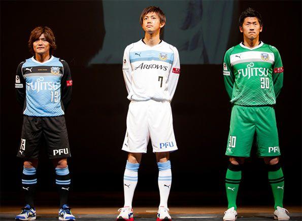 Presentazione divise Kawasaki Frontale 2013