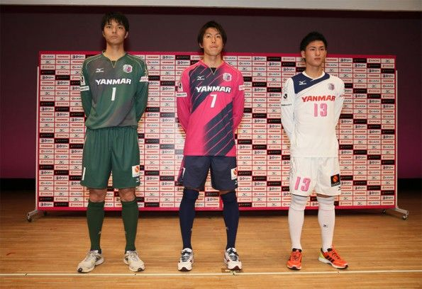 Kit Cerezo Osaka 2013 Mizuno