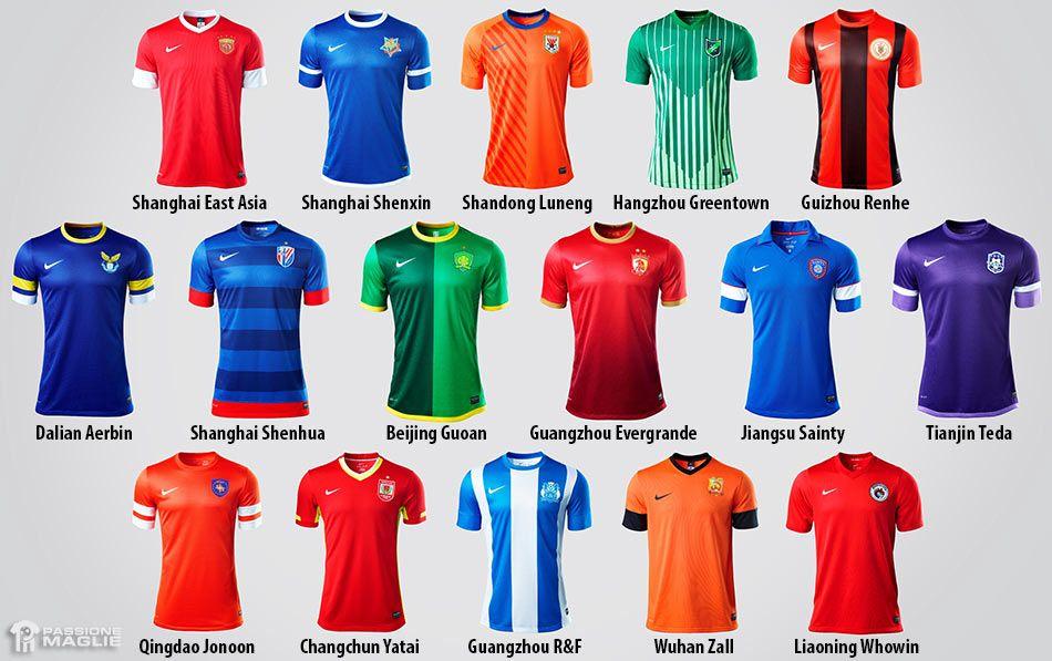 Maglie della China Super League 2013 Nike