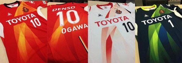 Divise Nagoya Grampus 2013 Le Coq Sportif