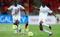 Niger prima maglia 2013