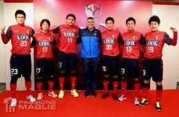 Presentazione kit Kashima Antlers 2013