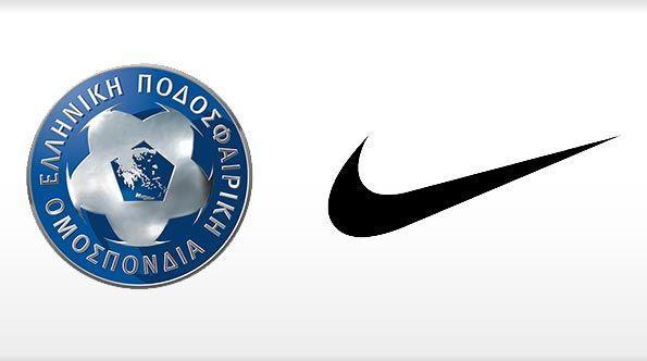 Nike sponsor tecnico Grecia