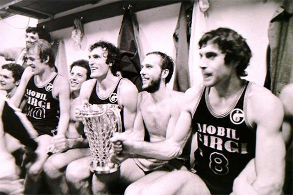 Varese Mobilgirgi Coppa dei Campioni 1975-76