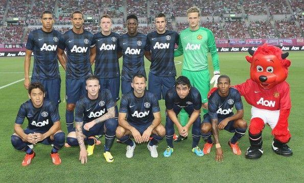 Manchester United-Cerezo Osaka tour 2013
