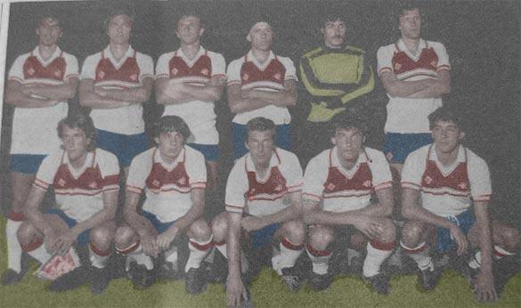Seconda maglia Reggiana 1979-80