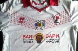 Maglia Bari San Nicola 2013-14