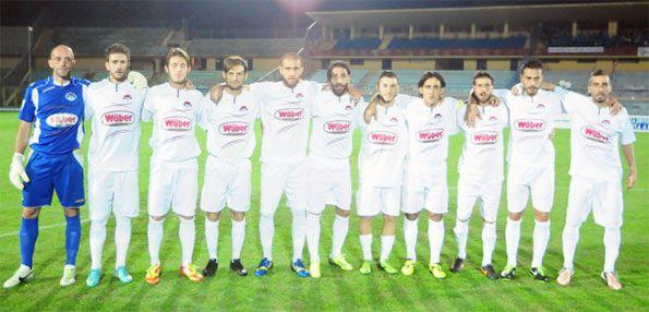 Seconda maglia Foggia 2013-14