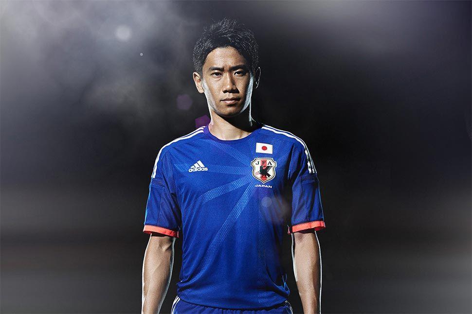 Japan kit World Cup 2014