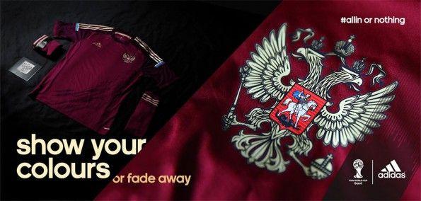 Russia kit 2014-Mondiali adidas